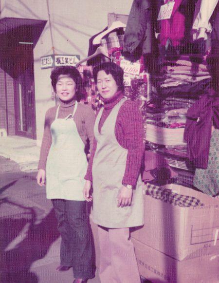 エブリー1970年春